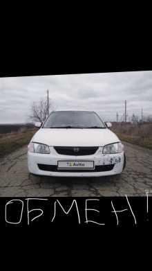 Славянск-На-Кубани Familia 1998