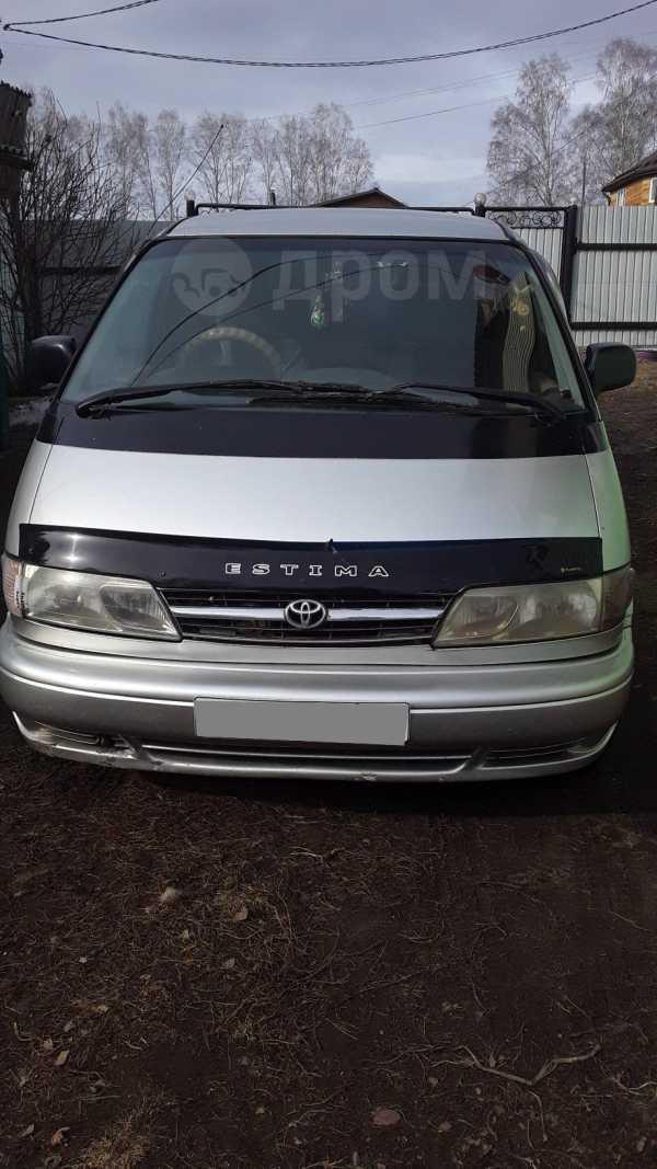 Toyota Estima, 1999 год, 290 000 руб.