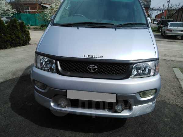 Toyota Hiace Regius, 1999 год, 440 000 руб.