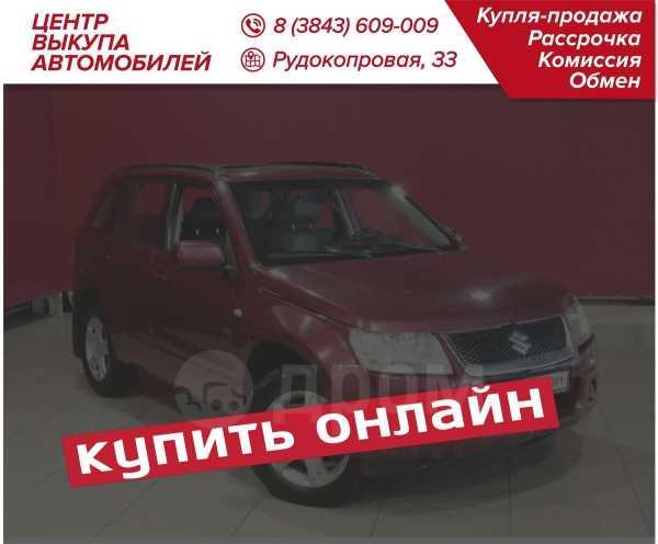 Suzuki Grand Vitara, 2007 год, 529 900 руб.