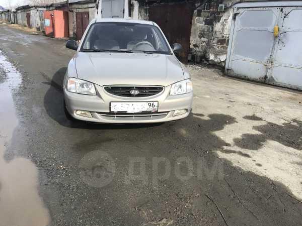 Hyundai Accent, 2009 год, 285 000 руб.