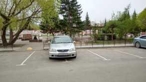 Омск Avancier 2000
