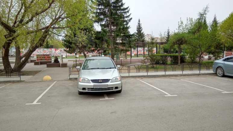 Honda Avancier, 2000 год, 200 000 руб.