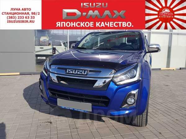 Isuzu D-MAX, 2019 год, 2 599 400 руб.