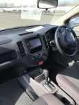 Mazda Familia, 2015 год, 529 000 руб.