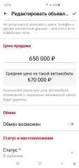Mitsubishi Outlander, 2008 год, 560 000 руб.
