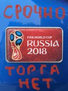 Нефтеюганск Rio 2018