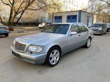 Москва S-Class 1994