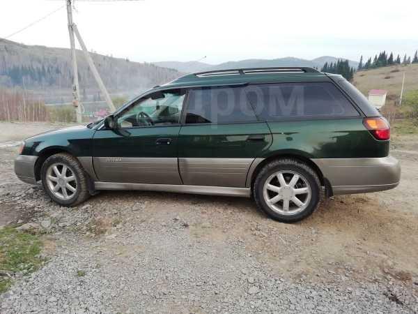 Subaru Outback, 2000 год, 245 000 руб.