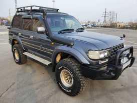 Хабаровск Land Cruiser 1994