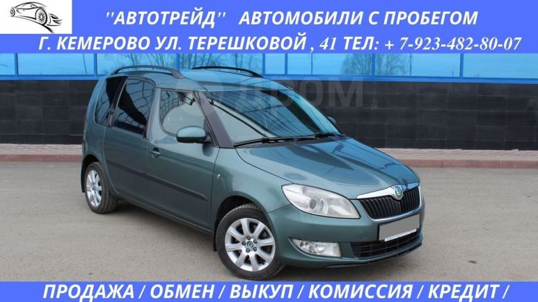 Skoda Roomster, 2012 год, 475 000 руб.