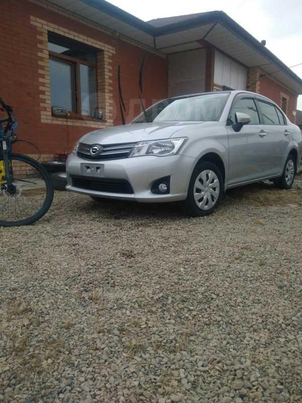 Toyota Corolla Axio, 2015 год, 645 000 руб.
