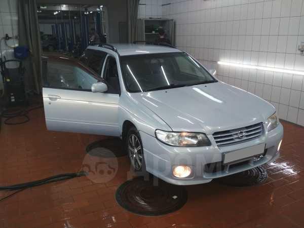 Nissan Avenir Salut, 2000 год, 225 000 руб.