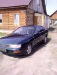 Toyota Corona, 1993 год, 153 000 руб.