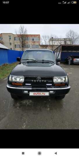Буденновск Land Cruiser 1993