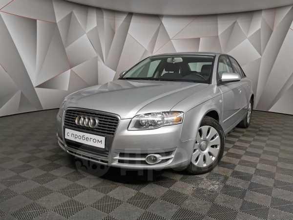 Audi A4, 2006 год, 319 000 руб.