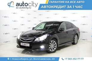 Новосибирск Subaru Legacy 2011