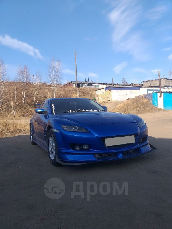 Mazda RX-8, 2003 год, 530 000 руб.