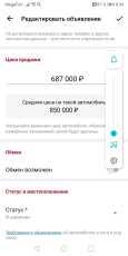 Лада Веста Кросс, 2019 год, 700 000 руб.