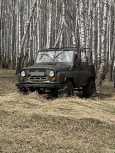 УАЗ 3151, 2012 год, 200 000 руб.