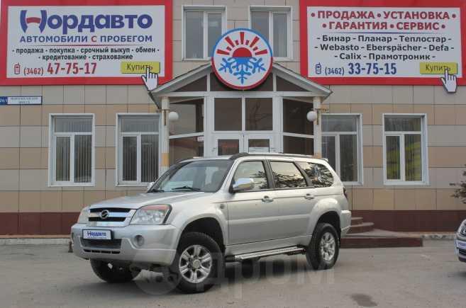 ZX Landmark, 2008 год, 310 000 руб.
