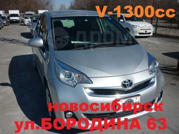 Toyota Ractis, 2015 год, 655 000 руб.