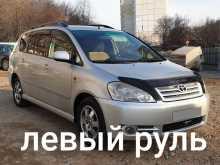 Новосибирск Avensis Verso 2002