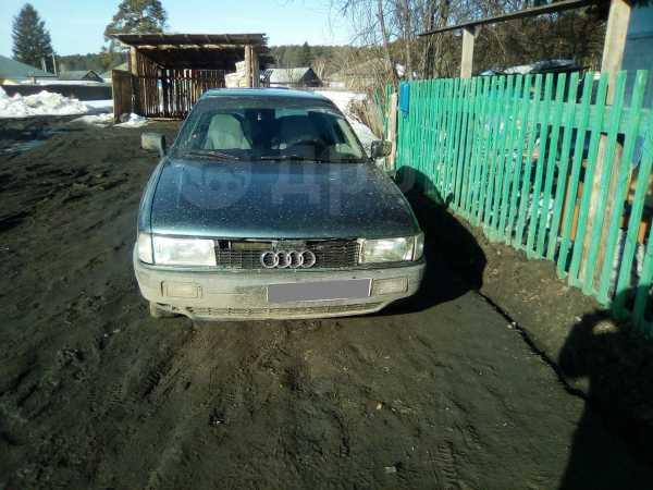 Audi 80, 1986 год, 60 000 руб.