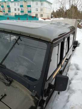 Новоаганск Хантер 2012