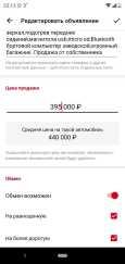 Nissan Almera, 2014 год, 400 000 руб.