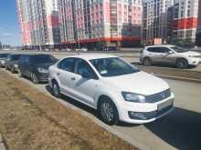 Екатеринбург Polo 2018