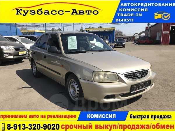 Hyundai Accent, 2006 год, 239 000 руб.