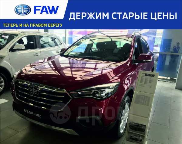 FAW Besturn X80, 2019 год, 929 000 руб.