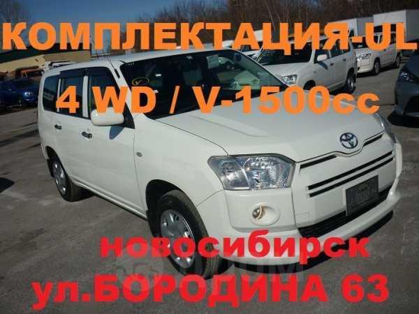 Toyota Succeed, 2015 год, 730 000 руб.