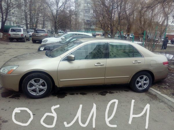 Honda Accord, 2005 год, 345 000 руб.