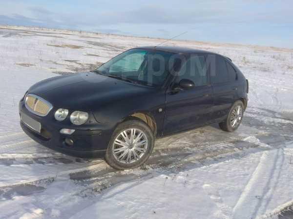 Rover 25, 2003 год, 150 000 руб.