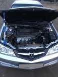 Honda Inspire, 1998 год, 260 000 руб.