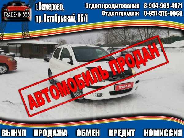 Toyota Vitz, 2002 год, 229 000 руб.