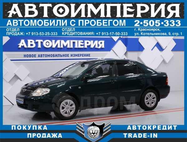 Toyota Corolla, 2004 год, 398 000 руб.