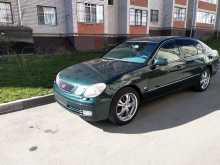 Ставрополь GS300 2000