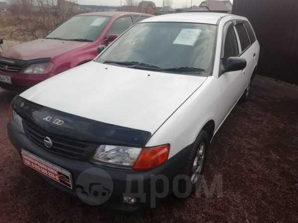Mazda Familia, 1999 год, 167 000 руб.