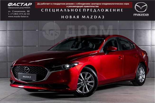 Mazda Mazda3, 2019 год, 1 499 000 руб.