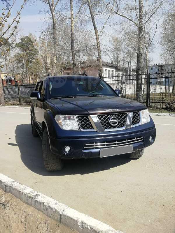 Nissan Pathfinder, 2007 год, 605 000 руб.