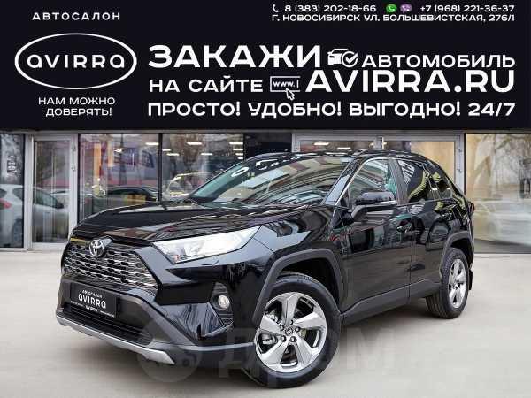 Toyota RAV4, 2020 год, 2 351 000 руб.