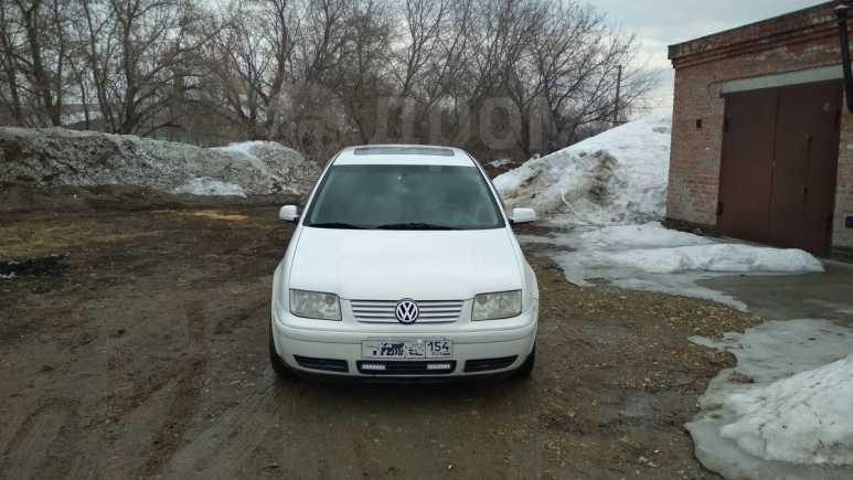 Volkswagen Bora, 1999 год, 207 000 руб.