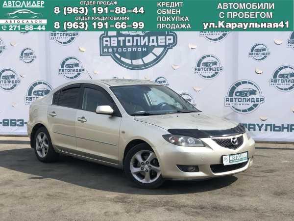Mazda Mazda3, 2007 год, 367 000 руб.