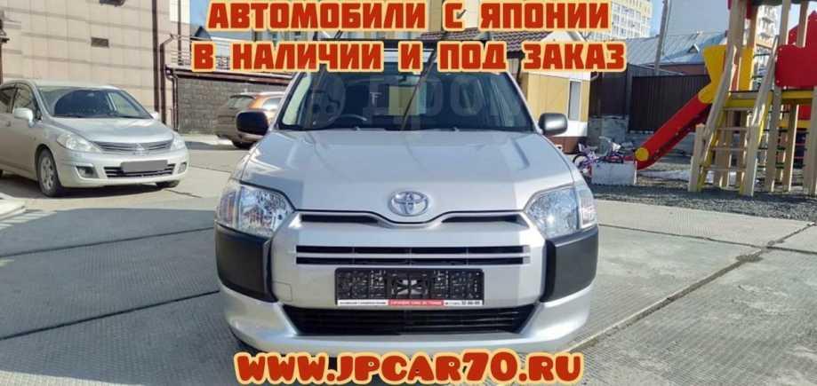 Toyota Succeed, 2016 год, 615 000 руб.
