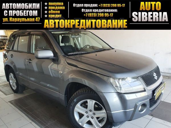 Suzuki Grand Vitara, 2007 год, 537 000 руб.