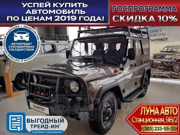УАЗ Хантер, 2019 год, 960 000 руб.