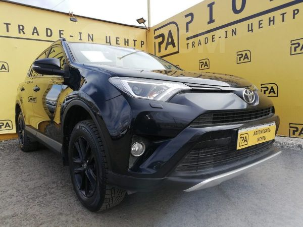 Toyota RAV4, 2016 год, 1 419 000 руб.